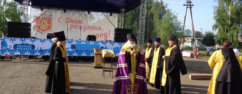 Молебен в День города Можги