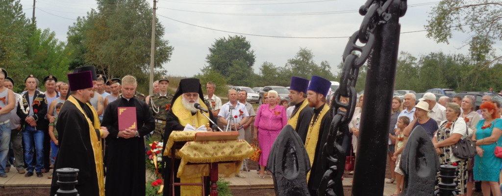 Освящение памятника морякам-можгинцам