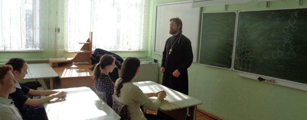 Священник посетил школу №1