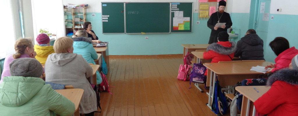 Родительское собрание в Большекибьинской СОШ