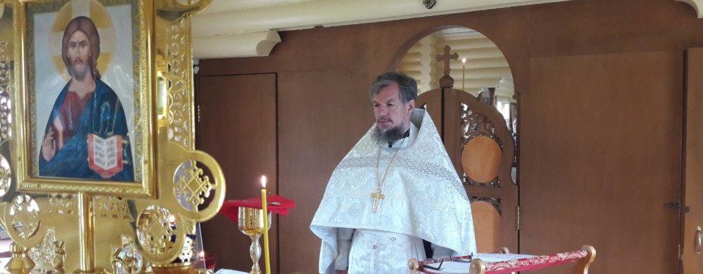 Заупокойная литургия
